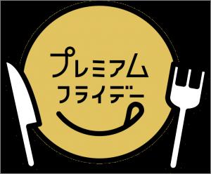 logoMark_eat_ja-300x248